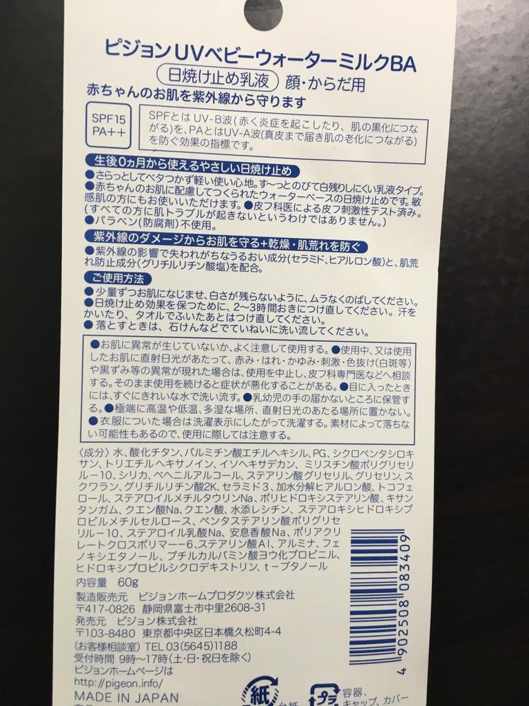 f:id:hideyoshi1537:20180528130012j:plain
