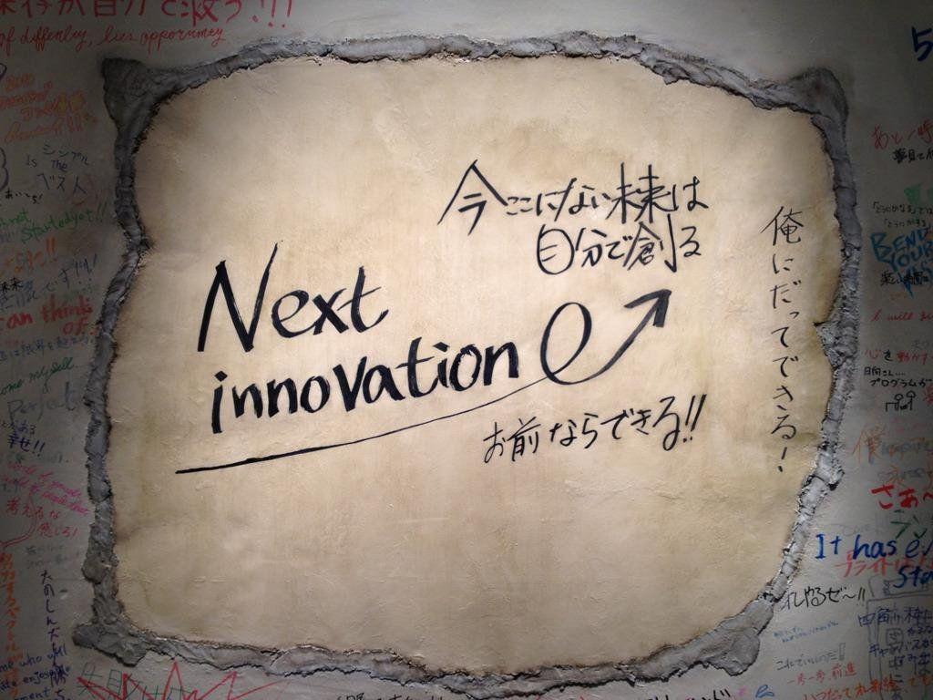 f:id:hideyoshi1537:20180531235229j:plain