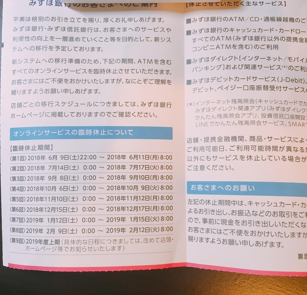 f:id:hideyoshi1537:20180604201914j:plain