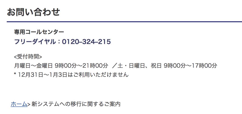 f:id:hideyoshi1537:20180604204725p:plain