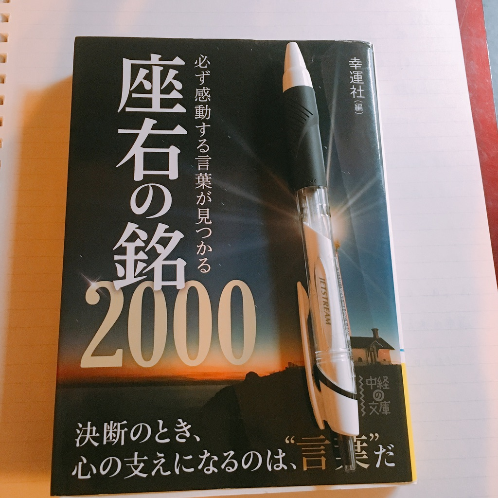 f:id:hideyoshi1537:20180605214019j:plain