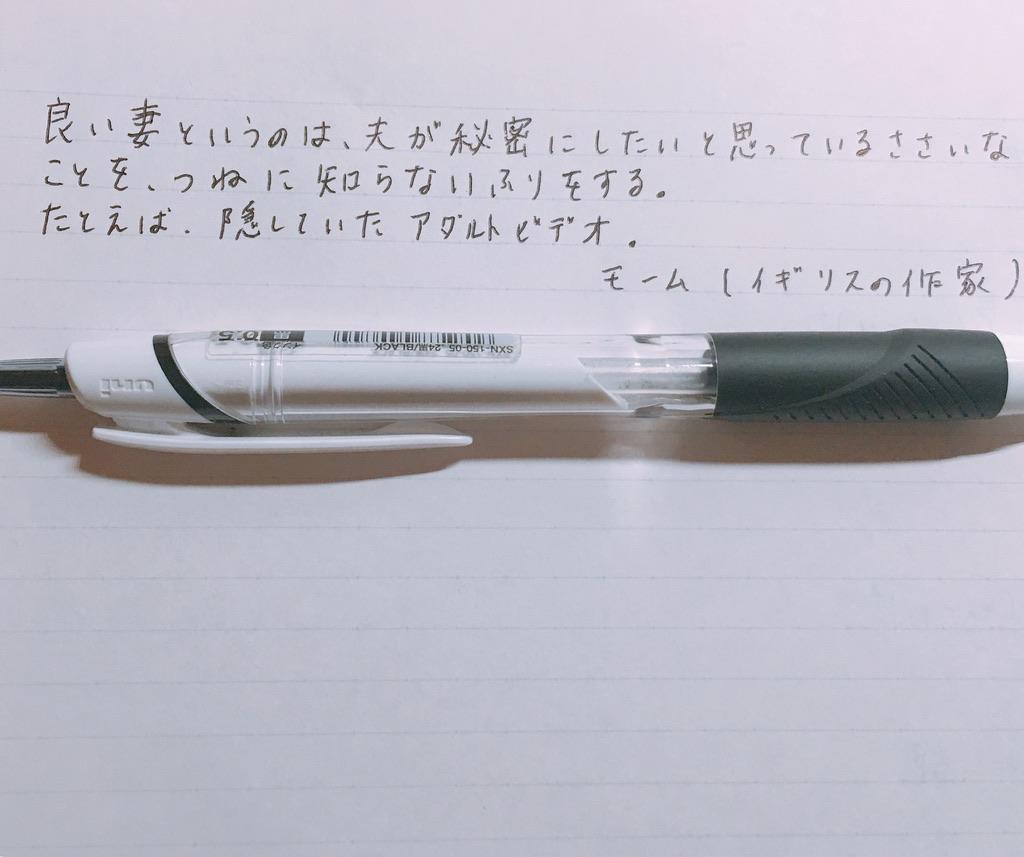 f:id:hideyoshi1537:20180605214114j:plain