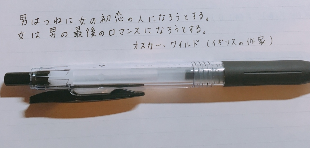 f:id:hideyoshi1537:20180605215801j:plain