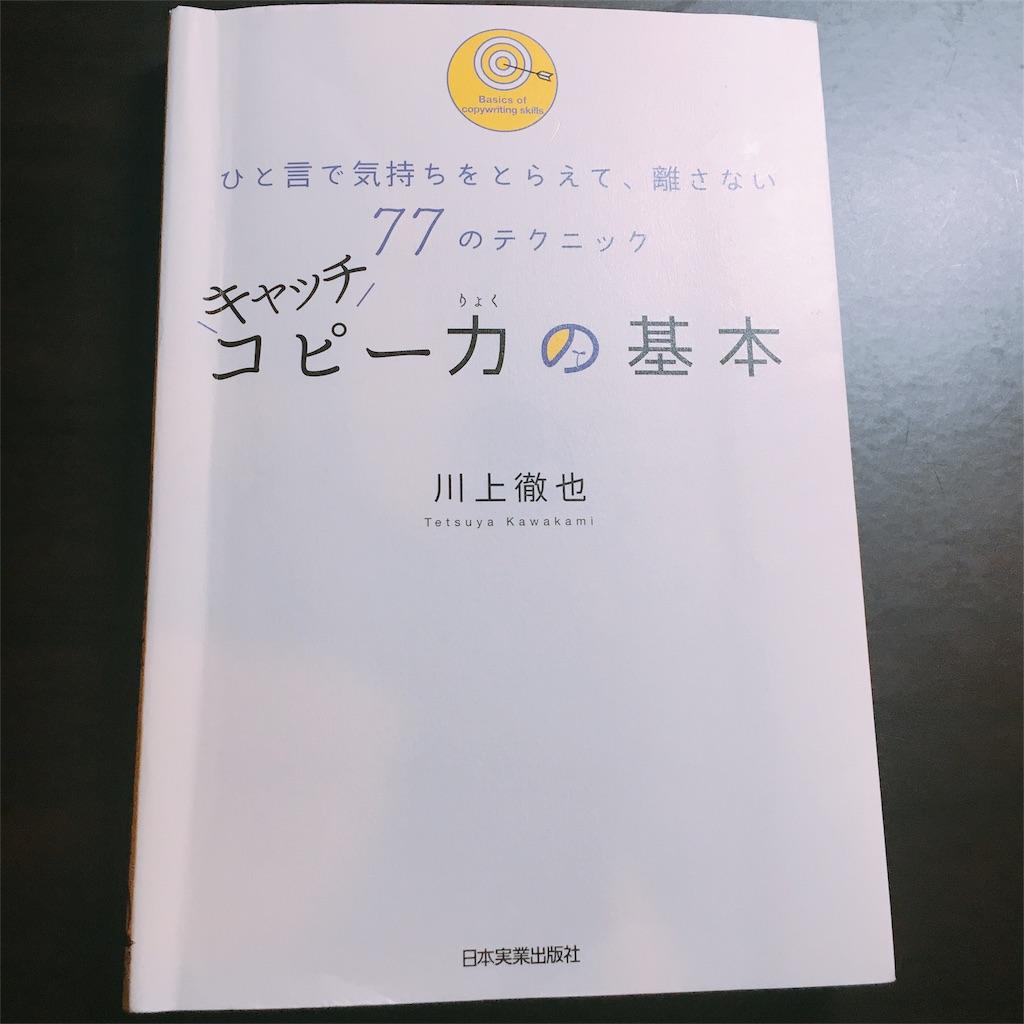 f:id:hideyoshi1537:20180608230542j:image
