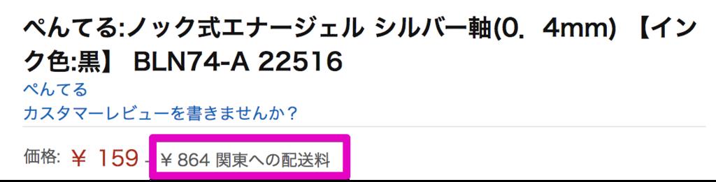 f:id:hideyoshi1537:20180613140415p:plain