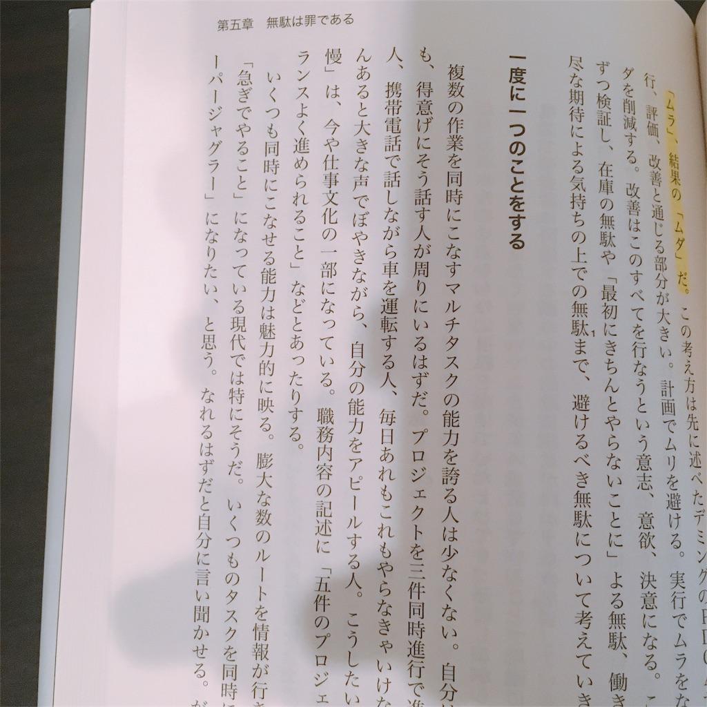 f:id:hideyoshi1537:20180616002531j:image