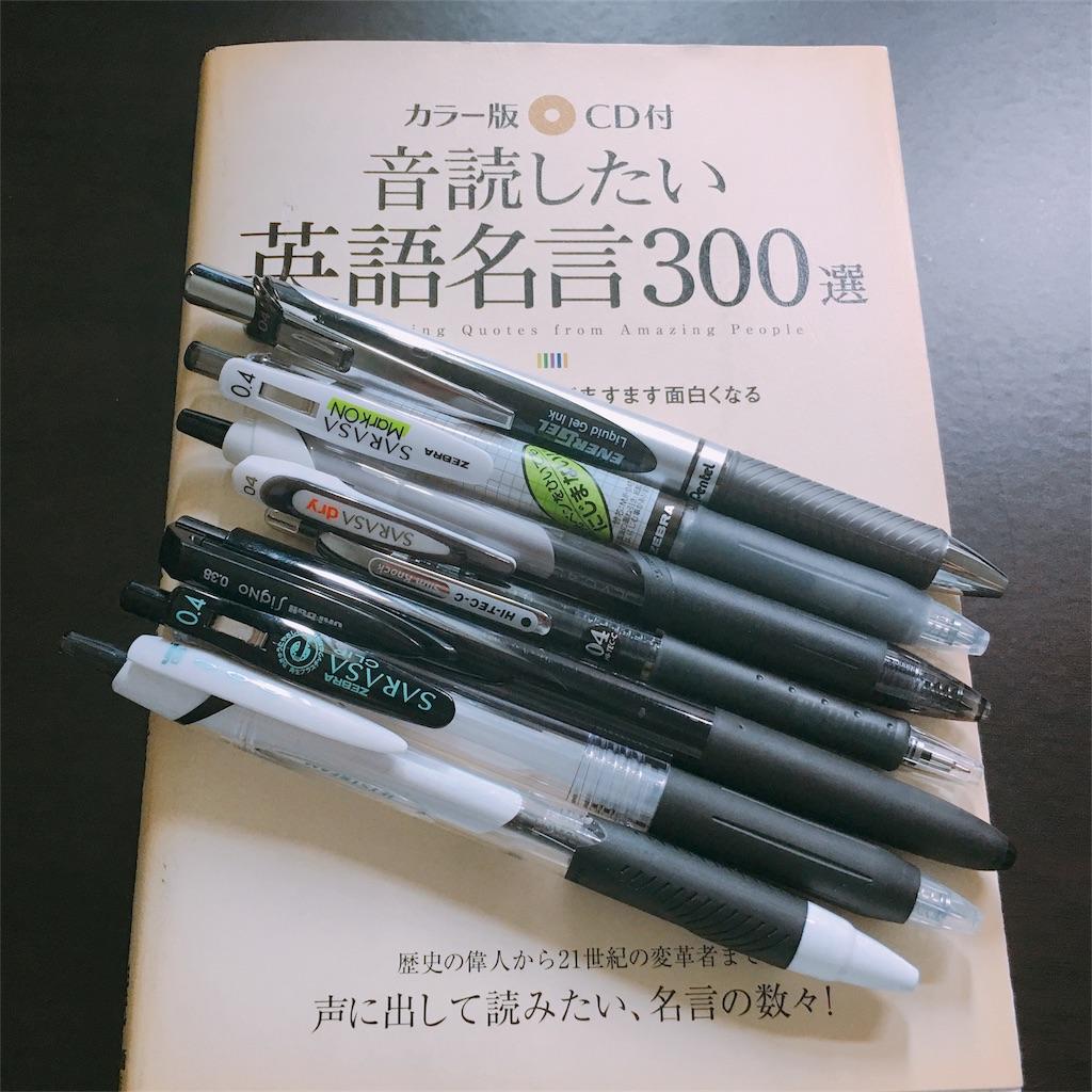 f:id:hideyoshi1537:20180616120510j:image