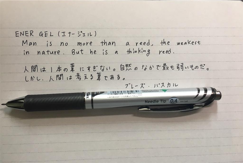 f:id:hideyoshi1537:20180616120514j:image