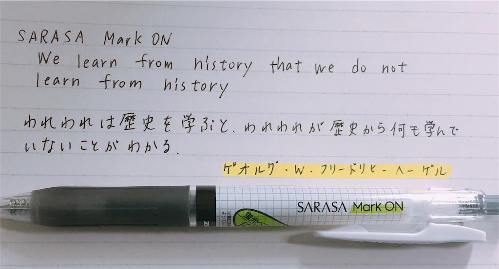 f:id:hideyoshi1537:20180616120719j:image