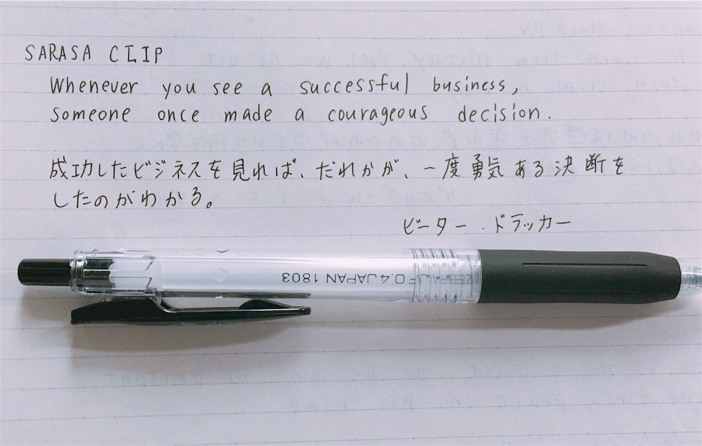 f:id:hideyoshi1537:20180616150959j:image