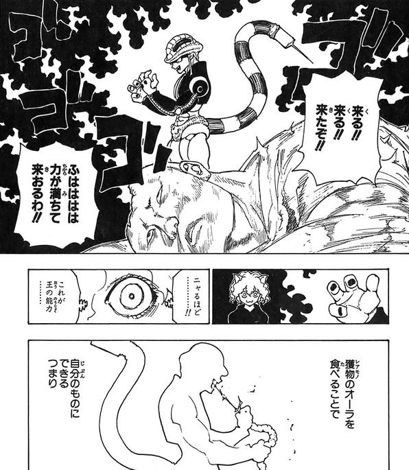 f:id:hideyoshi1537:20180616220930p:plain