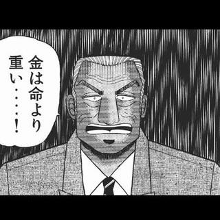 f:id:hideyoshi1537:20180617224945j:plain