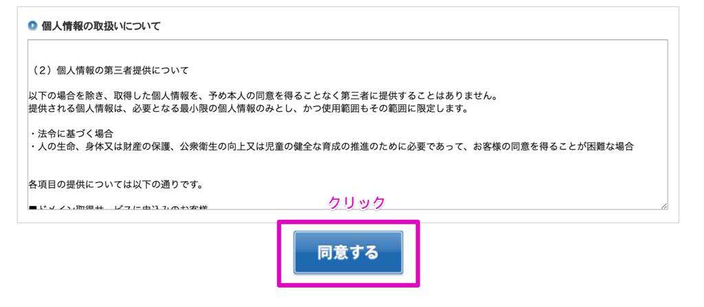 f:id:hideyoshi1537:20180620123330p:plain