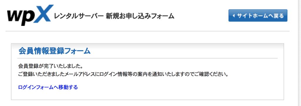 f:id:hideyoshi1537:20180620124216p:plain