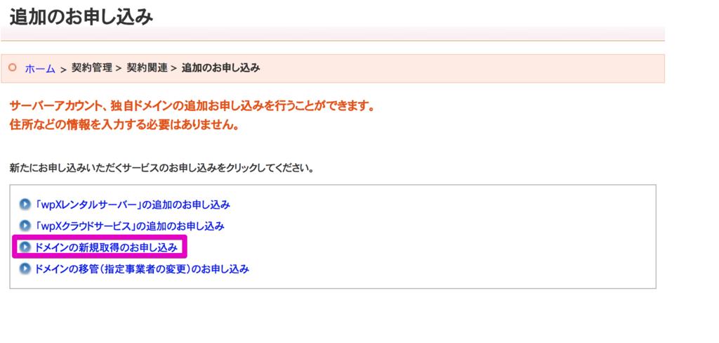 f:id:hideyoshi1537:20180620154937p:plain