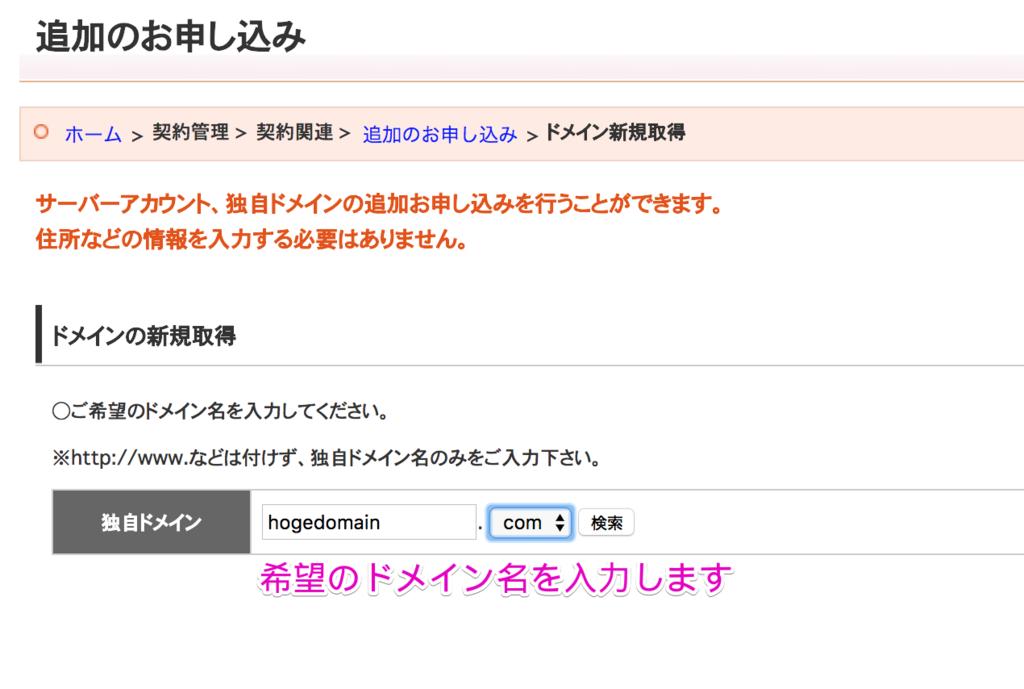 f:id:hideyoshi1537:20180620155043p:plain