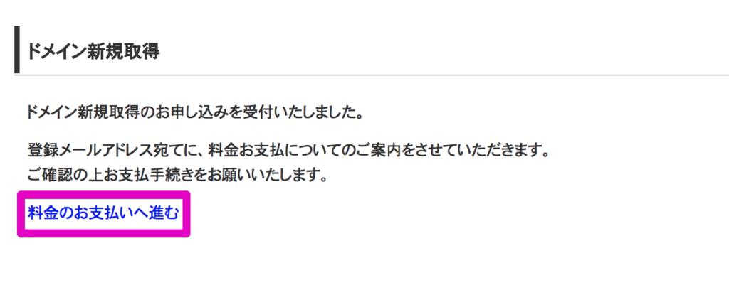 f:id:hideyoshi1537:20180620155314p:plain