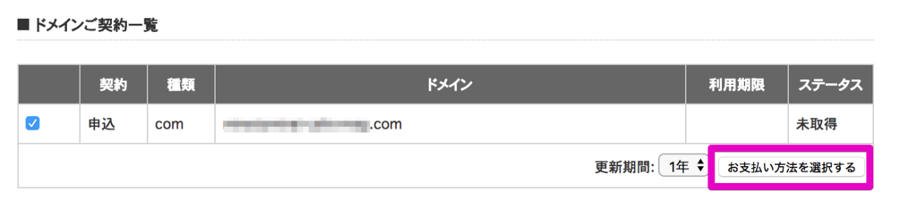 f:id:hideyoshi1537:20180620155403p:plain