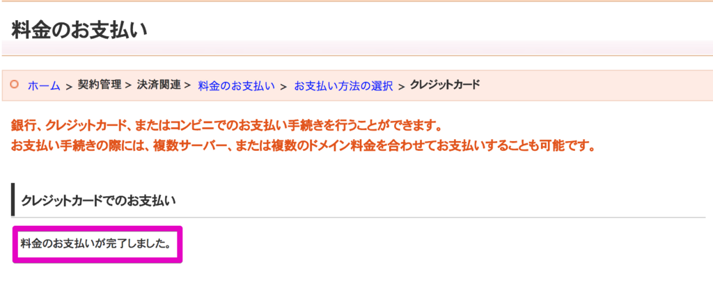 f:id:hideyoshi1537:20180620155718p:plain