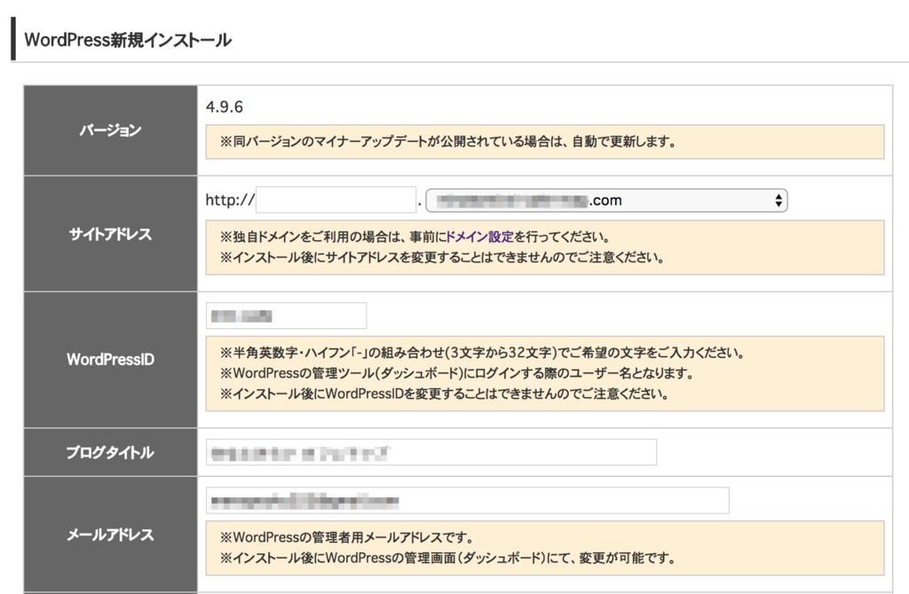 f:id:hideyoshi1537:20180620170741p:plain