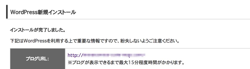 f:id:hideyoshi1537:20180620181934p:plain