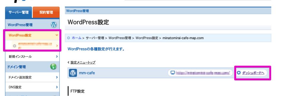 f:id:hideyoshi1537:20180620182153p:plain
