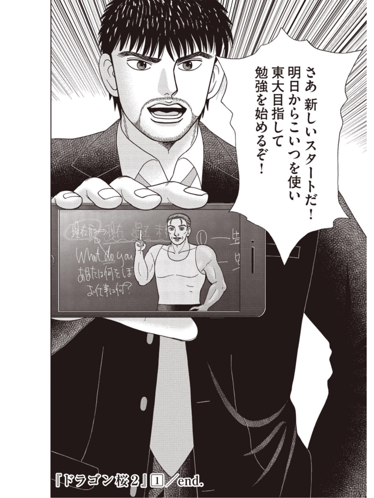 f:id:hideyoshi1537:20180621235853p:plain