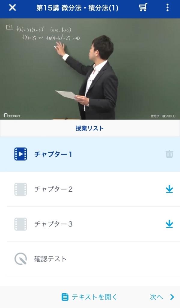 f:id:hideyoshi1537:20180622000234j:plain