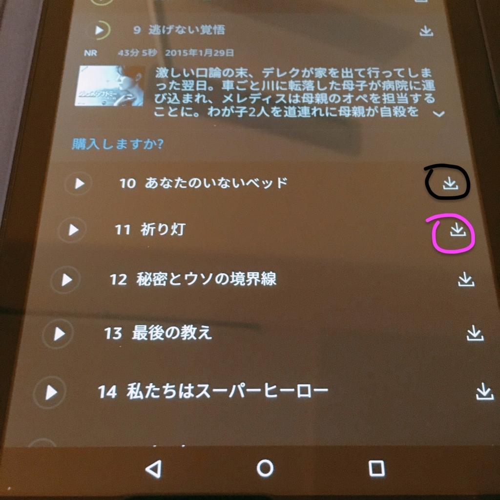 f:id:hideyoshi1537:20180624225312j:plain
