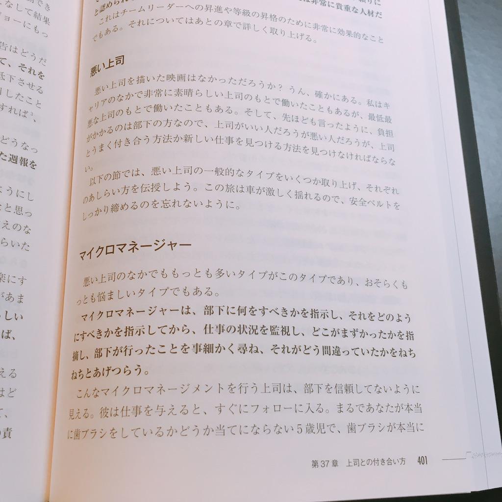 f:id:hideyoshi1537:20180630012127j:plain