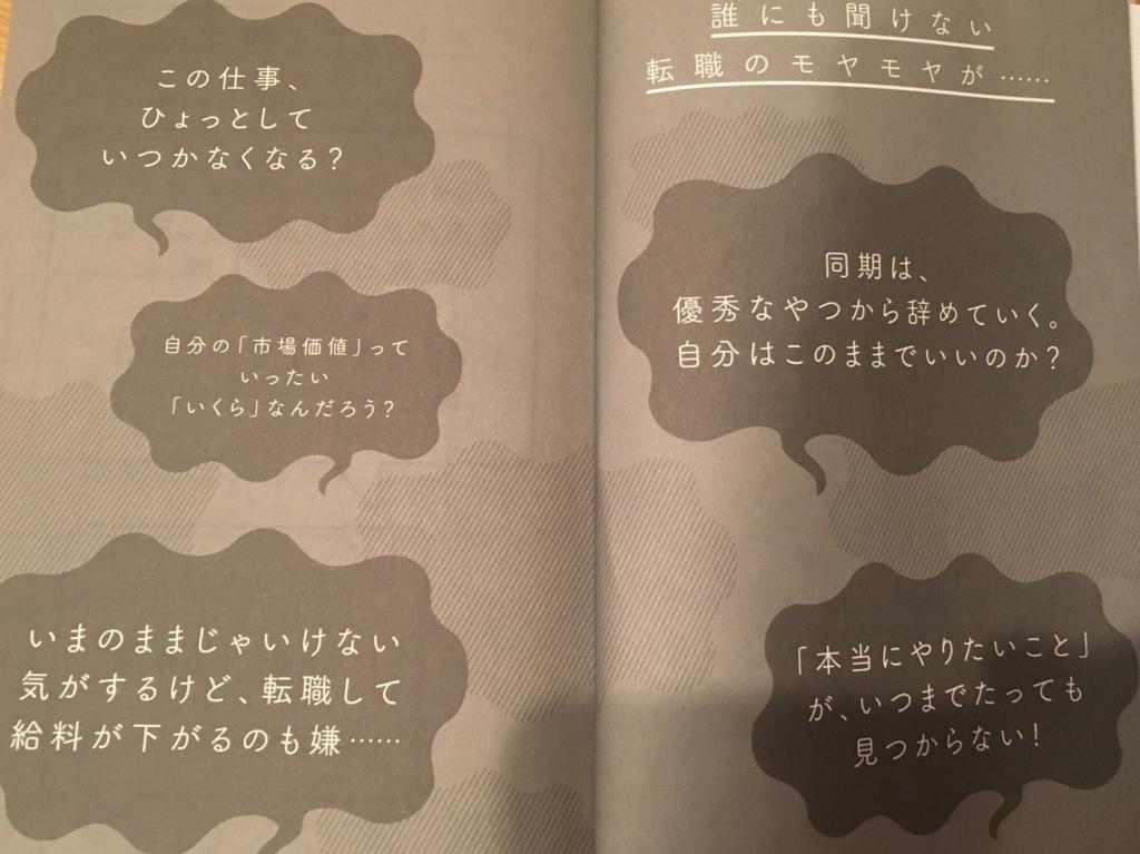 f:id:hideyoshi1537:20180703003203j:plain