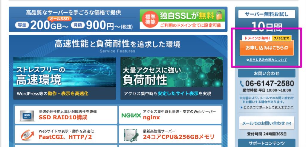 f:id:hideyoshi1537:20180707154937p:plain
