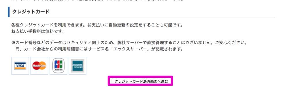 f:id:hideyoshi1537:20180707173637p:plain