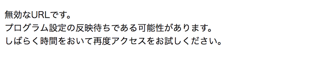 f:id:hideyoshi1537:20180707183603p:plain