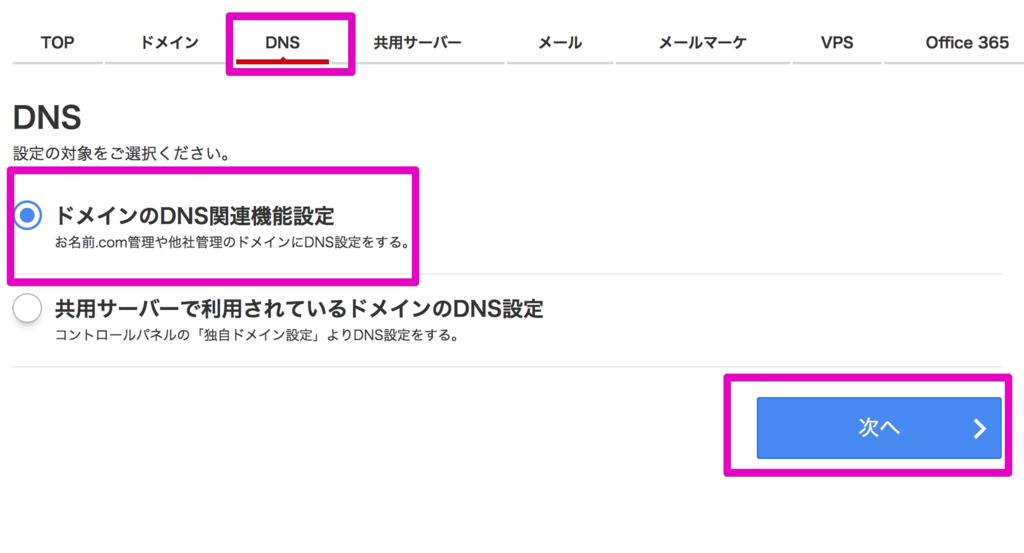 f:id:hideyoshi1537:20180707184413p:plain