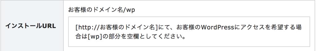 f:id:hideyoshi1537:20180707191814p:plain