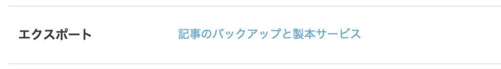 f:id:hideyoshi1537:20180707204040p:plain