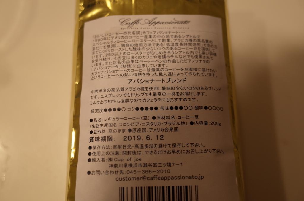 f:id:hideyoshi1537:20180710210308j:plain