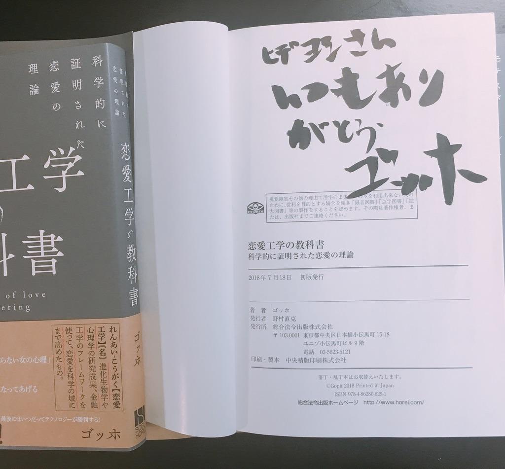 f:id:hideyoshi1537:20180714182641j:plain