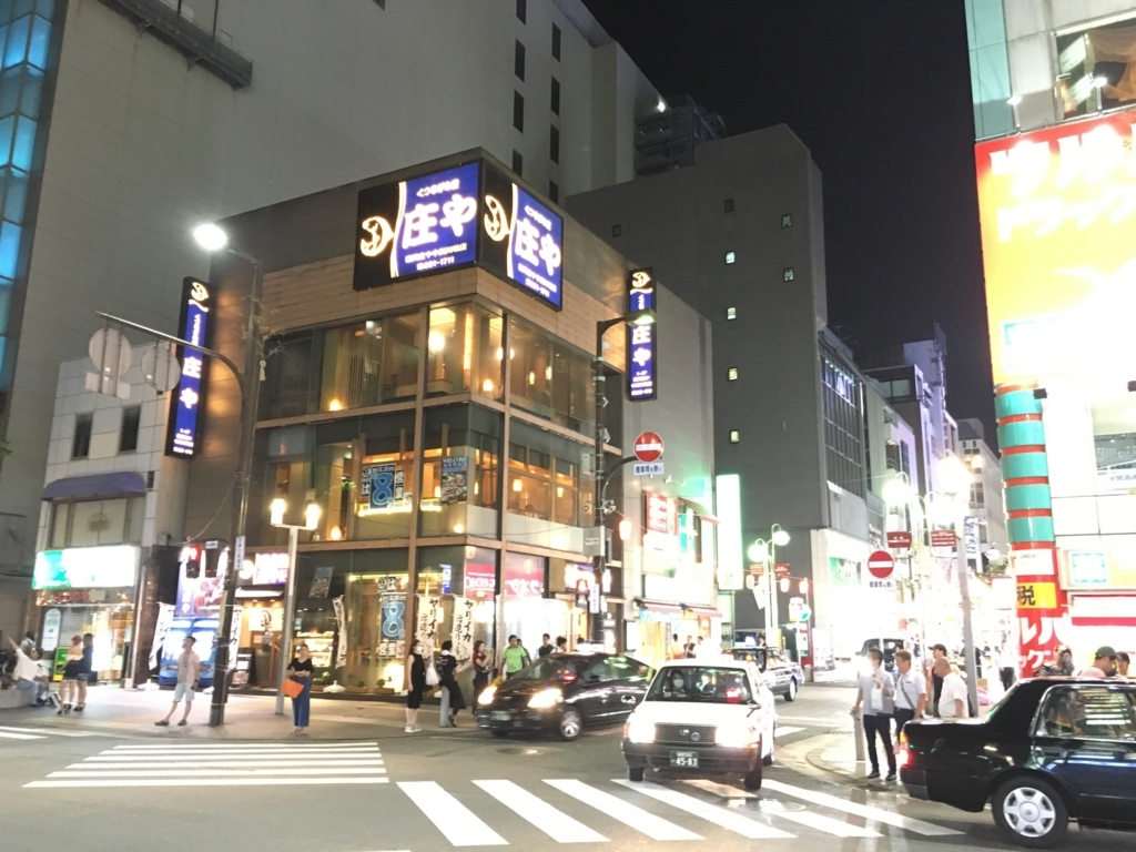 f:id:hideyoshi1537:20180715220520j:plain