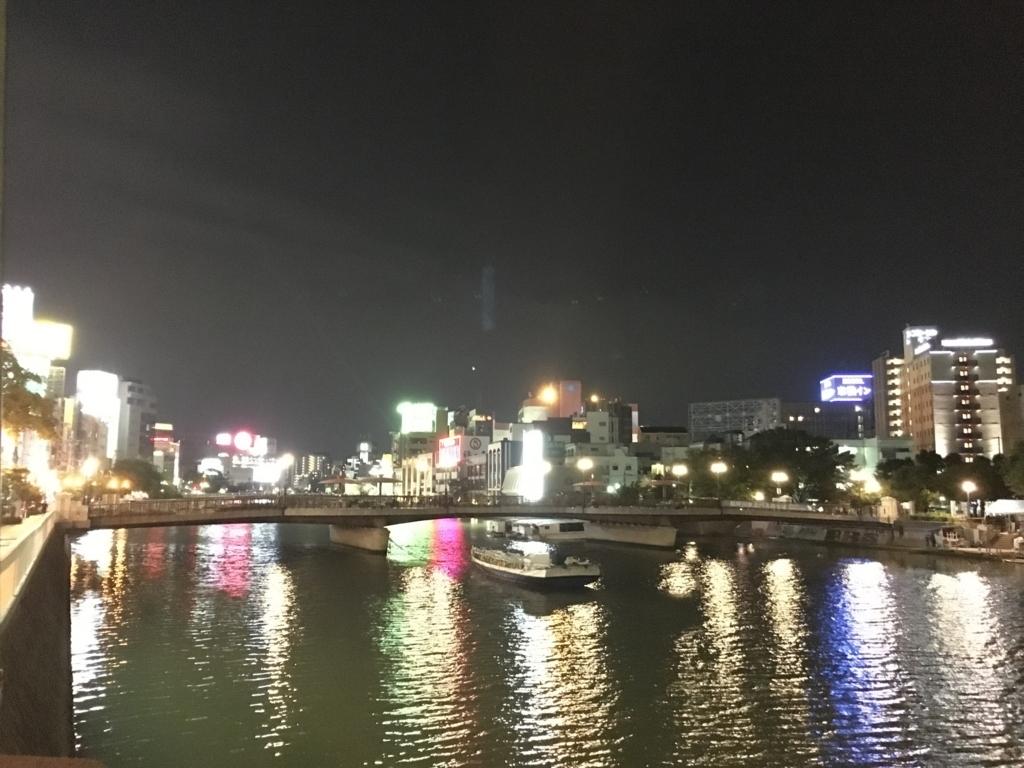 f:id:hideyoshi1537:20180715222016j:plain