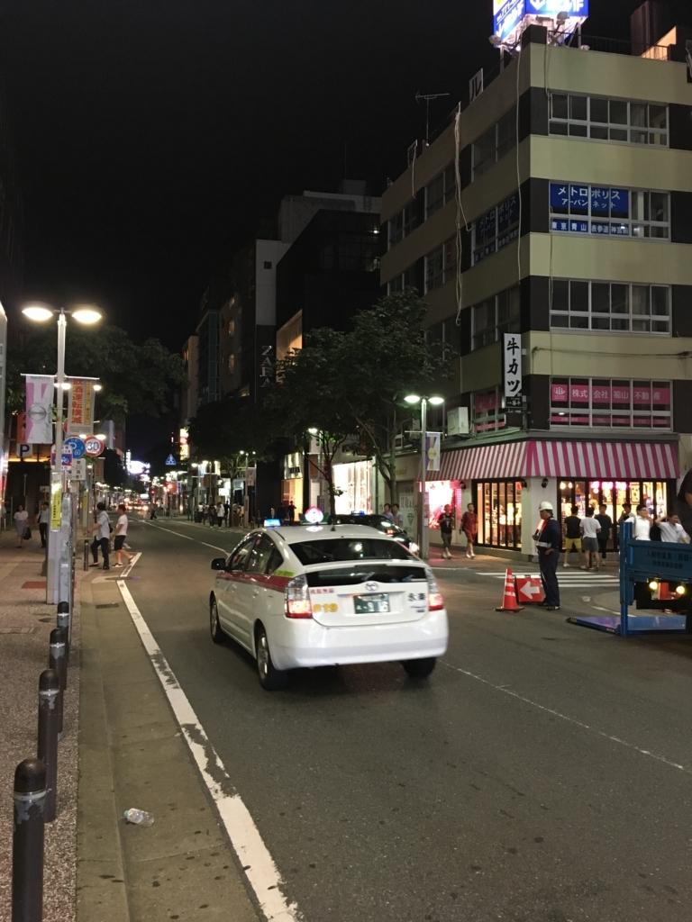 f:id:hideyoshi1537:20180715223502j:plain