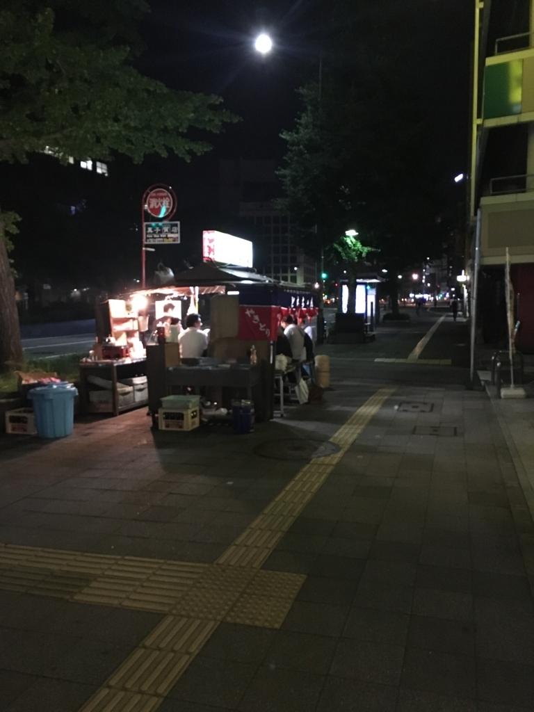 f:id:hideyoshi1537:20180715232201j:plain