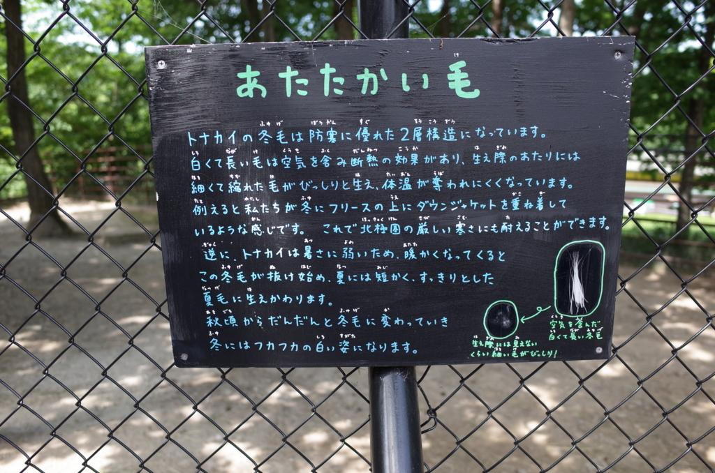 f:id:hideyoshi1537:20180728233406j:plain