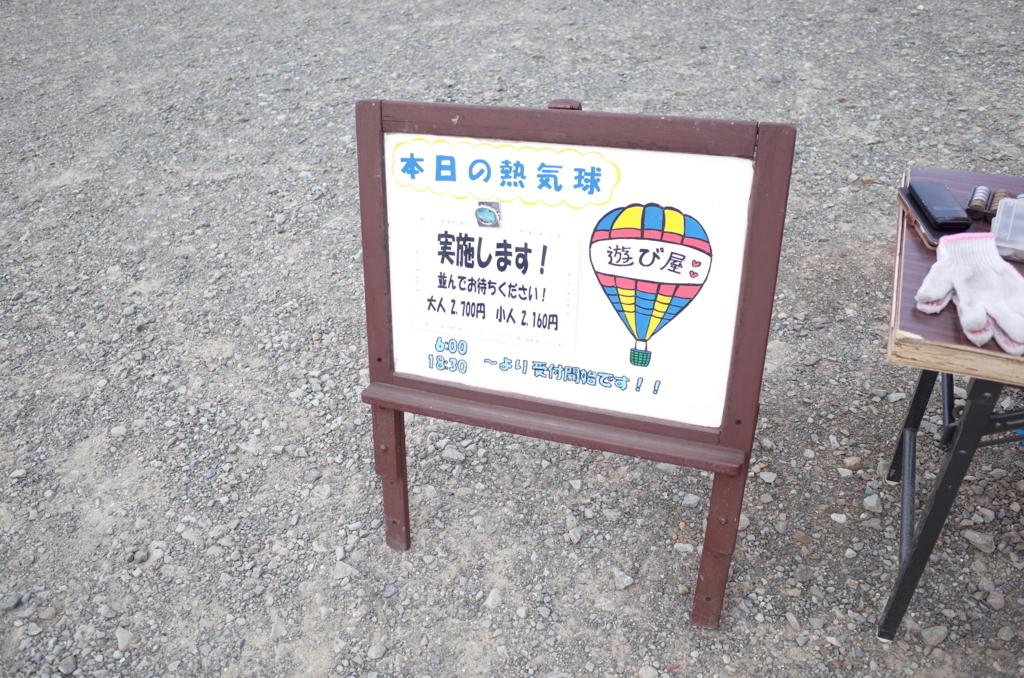 f:id:hideyoshi1537:20180731210034j:plain