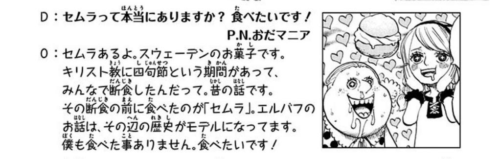 f:id:hideyoshi1537:20180804200233j:plain