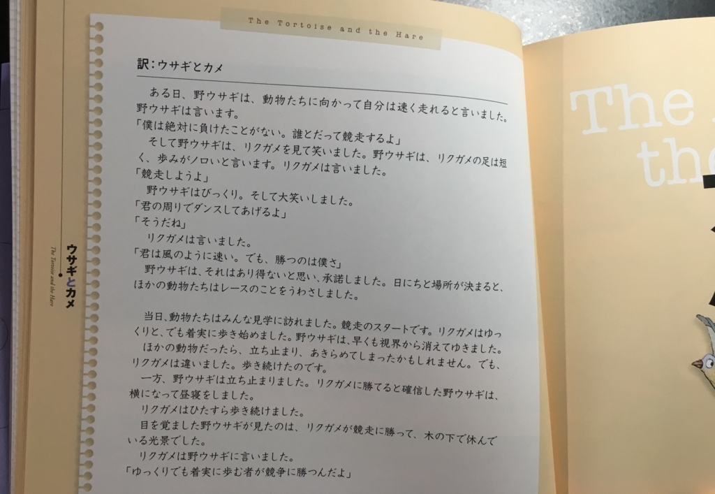 f:id:hideyoshi1537:20180804200500j:plain