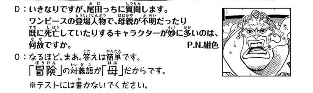 f:id:hideyoshi1537:20180805124129j:plain