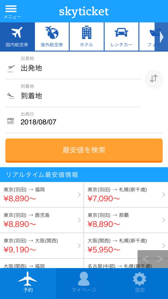 f:id:hideyoshi1537:20180806230910p:plain