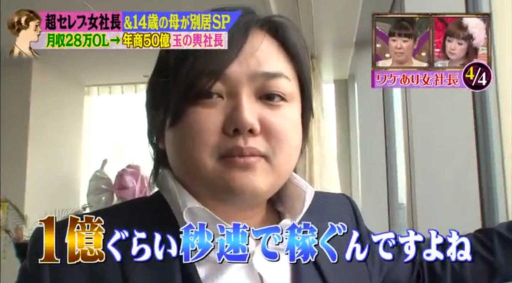 f:id:hideyoshi1537:20180810222619j:plain